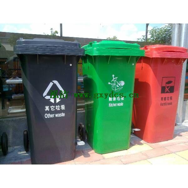 脚踏式分类塑料垃圾桶