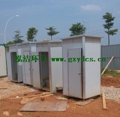 移动厕所租赁 移动厕所销售  保安亭定制 岗亭定制 垃圾桶定制